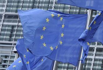 国际英语新闻:EU sees broad-based economy recovery, but challenges remain