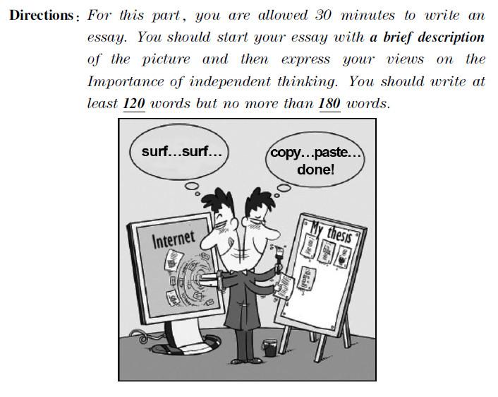 2017年6月英语四级作文预测(七):独立思考,传统美德