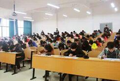 考试之我见 My View on Examination