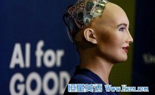 英语访谈节目:人类会被人工智能所取代吗?