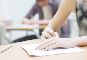 英语四级六级应试秘籍:单词记忆法汇总