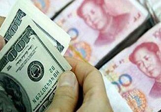 国际英语新闻:IMF says Chinese RMB exchange rate in line with fundamentals