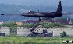VOA慢速英语:美韩缩小军演规模