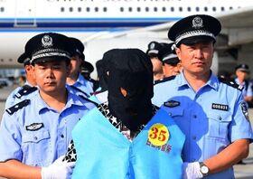 国内英语新闻:77 telecom fraud suspects returned to China from Fiji