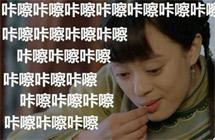为什么中国年轻人对表情包情有独钟?