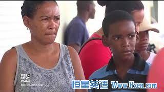 英语访谈节目:饱受厄玛摧残的安圭拉人称需要更多英国的援助