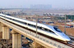 BBC在线收听下载:日本提供贷款为印度修建高铁