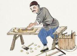 美文赏析:木匠的故事