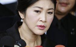 BBC在线收听下载:泰国前总理英拉被判刑5年