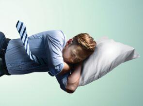 如何才能快速睡着?
