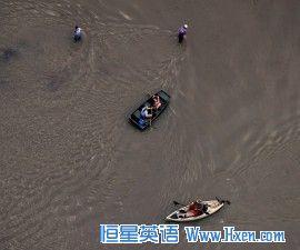 英语访谈节目:哈维飓风淹没的有毒废物场所将接受调查