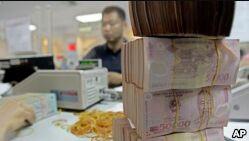 VOA慢速英语:越南尝试减少对现金的依赖