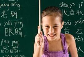 实战口语情景对话 第983期:Spanish Education 西班牙教育