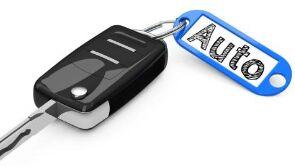 美文赏析:一把车钥匙