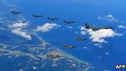 VOA慢速英语:在联合国会议之前 美韩日展示空军力量