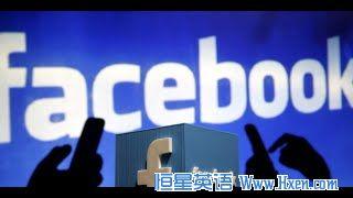 英语访谈节目:为什么Facebook允许广告商瞄准反犹太团体