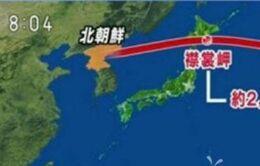 BBC在线收听下载:朝鲜发射导弹 飞过北海道上空