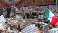 墨西哥南部遭遇强地震