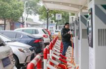 中国将制订燃油车停售时间表