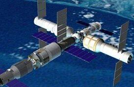 BBC在线收听下载:美俄将合建首个月球空间站