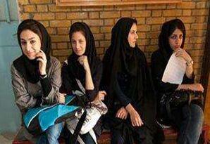 以貌取人? 伊朗教育部门禁止丑人当老师!