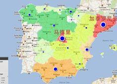 BBC在线收听下载:西班牙政府誓言直接统治加泰罗尼亚