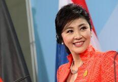 BBC在线收听下载:泰国前总理英拉疑已逃出泰国