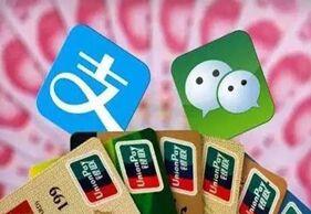 移动支付现状调查 中国14%消费者不带现金