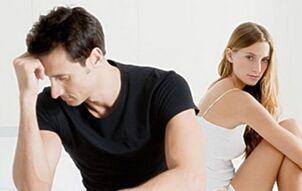 研究表明 独生子女更容易出轨?
