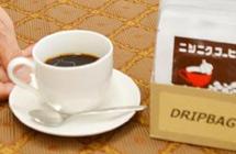 """日本男子发明""""大蒜咖啡""""原料真的全是大蒜"""