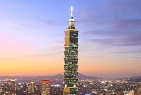 实战口语情景对话 第985期:Traveling to Taiwan 台湾旅游