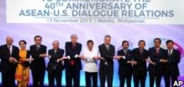 VOA常速英语:President Trump at ASEAN Summit