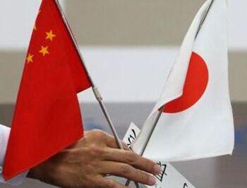 国际英语新闻:Trade official suggests closer Sino-Japanese economic ties