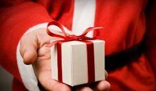 Christmas Gift 圣诞礼物