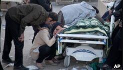 致命地震袭击了伊朗和伊拉克