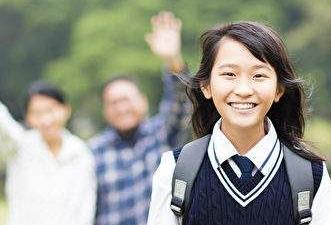 经济学人下载:韩国的不公平:精英教育(2)