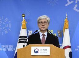 BBC在线收听下载:韩国总统称与日本签订的二战慰安妇赔偿协议有问题