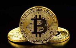 BBC在线收听下载:比特币金融产品首次在美国上市交易