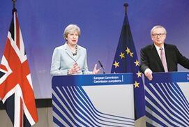 BBC在线收听下载:英国脱欧有望进入第二阶段