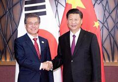 BBC在线收听下载:习大大同韩国总统文在寅举行会谈