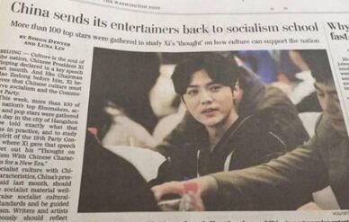 """外媒称鹿晗为""""中国的贾斯汀・比伯"""",对他的评价会太高吗?"""