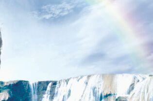 英语美文:瀑布下面的哲理