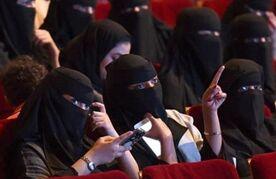BBC在线收听下载:沙特将取消电影院禁令