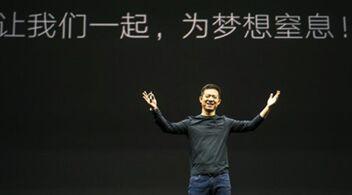 """乐视创始人被列入中国""""失信""""名单"""