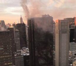 """纽约""""川普大楼""""突发火灾"""