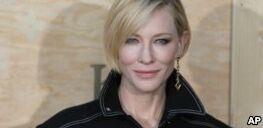 VOA慢速英语:凯特・布兰切特将担任戛纳电影节评委