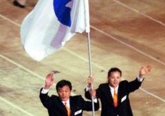 韩国朝鲜冬奥会将并肩作战