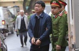 VOA慢速英语:越南审讯前石油公司官员