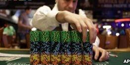 """VOA慢速英语:不要玩扑克牌吗?你仍然可以""""推卸责任"""""""