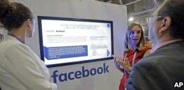 钱柜777官方网站:脸书网减少推送新闻增加帖子